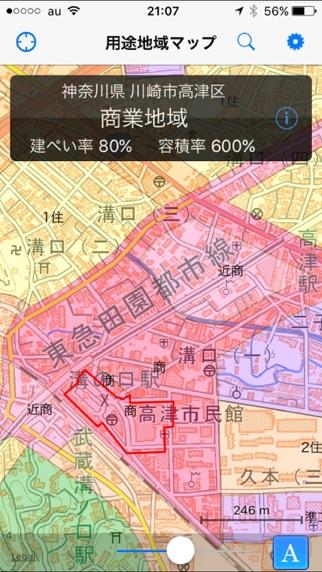 用途地域マップのおすすめ画像1