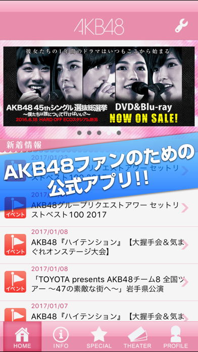 AKB48 Mobile (公式) ScreenShot0