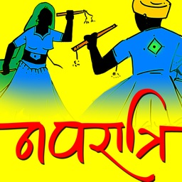 Navratri status, Dashahra/Dashera and Navaratri messages and quotes