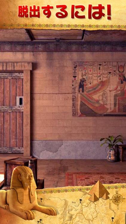 脱出ゲーム:エジプト脱出パズルゲーム無料人気 screenshot-3