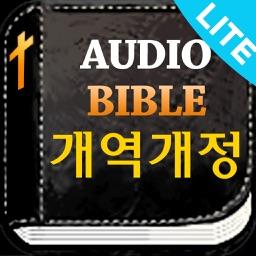미가엘 성경 ( 개역개정 정독, 무료버젼 )