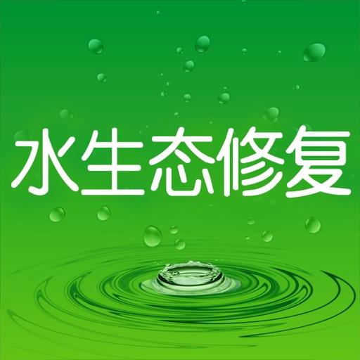 水生态修复网