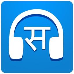 Sarangi Nepali Music