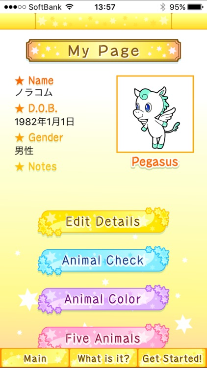 DOUBUTSU URANAI®-Animal Fortune- screenshot-4