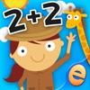 事前K、幼稚園や1年生無料で子供のための動物数学ゲーム