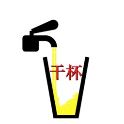 Cheers2U 干杯2 U