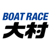 ボートレース大村 公式アプリ