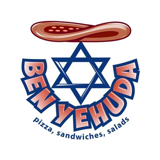 Ben Yehuda Pizza