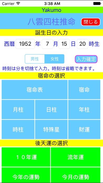 https://is4-ssl.mzstatic.com/image/thumb/Purple22/v4/c4/65/bf/c465bf80-3154-744b-36eb-0f42d6fd7a58/source/392x696bb.jpg