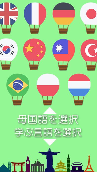 LingoCardsブラジルポルトガル語学習で勉強しよう(無料版)のおすすめ画像2