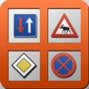 Gjett Trafikkskiltet - Perfekt gratis spill for bil, moped og MC lappen