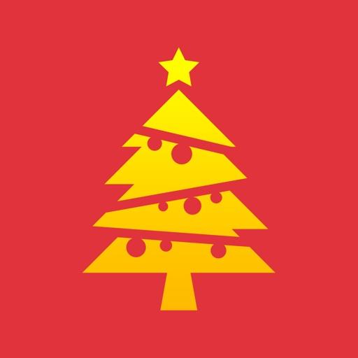 Christmas Tree Decoration - Free