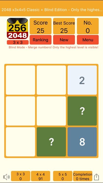 2048 3x3 4x4 5x5 + Blind screenshot-0