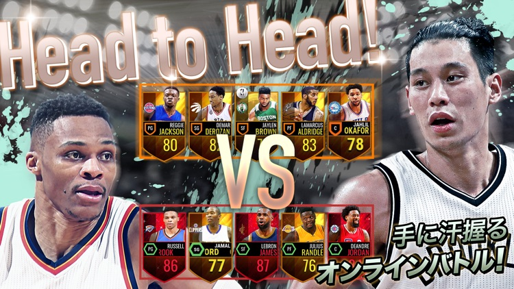 NBA LIVE Mobile バスケットボール screenshot-3