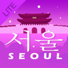 Tour Guide For Seoul Lite