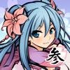 式姫4コマ 其之参-Appirits Inc.