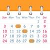 ハチカレンダー2 – 日、週、月、リスト、ウィジェット表示カレンダー (iPhoneカレンダー、リマインダー対応)