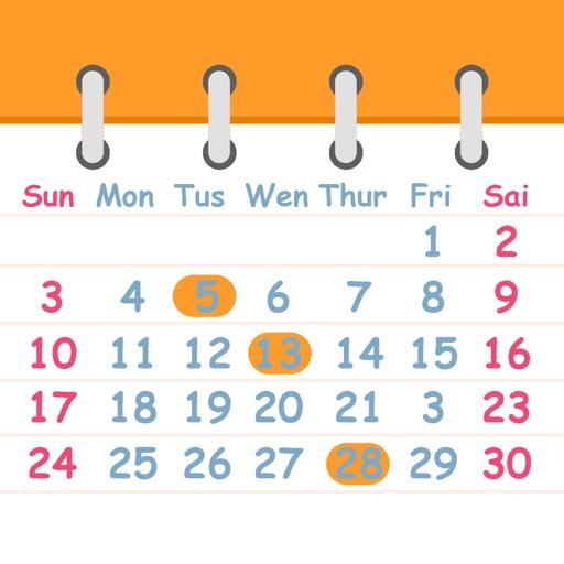 ハチカレンダー2 - 日、週、月、リスト、ウィジェット表示カレンダー (iPhoneカレンダー、リマインダー対応)