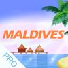 马尔代夫自由行攻略Pro