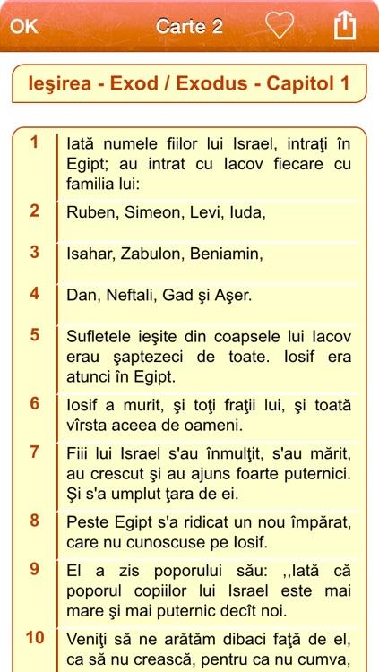 Romanian Holy Bible Audio mp3 - Biblia română - Versiunea Dumitru Cornilescu
