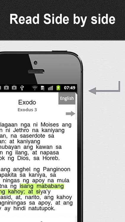 Tagalog Bible ( Ang Biblia) screenshot-3