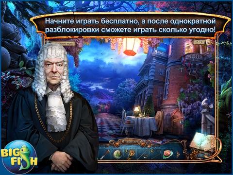 Мрачные истории. Возмездие. HD - поиск предметов, тайны, головоломки, загадки и приключения на iPad