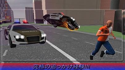 警察の逮捕の車のドライバーシミュレーター3Dは - 犯罪者を追いかけるために警官の車を運転のおすすめ画像4