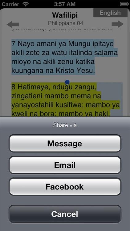Swahili Bible screenshot-3