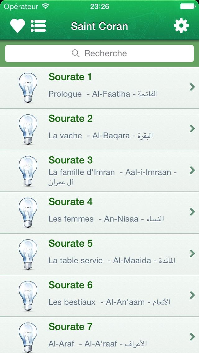 download Coran en Français, en Arabe et en Phonétique + Juz Amma en Audio Arabe et Français apps 2