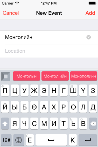 iKon.MN screenshot 3
