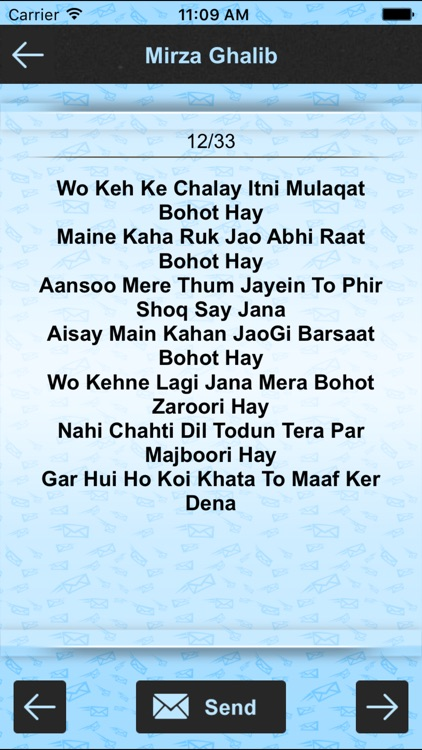 10000+ Poetry SMS Collection Pro screenshot-3