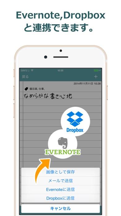 手書きメモ帳 Touch Notes シン... screenshot1
