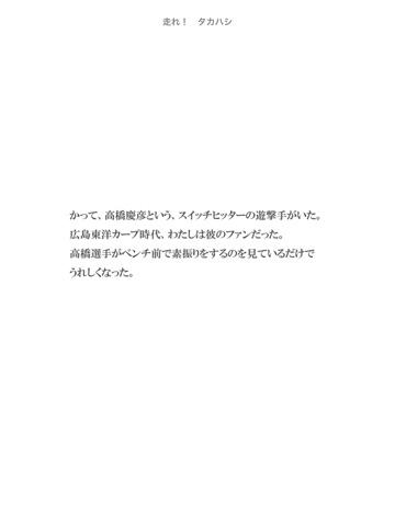 スクリーンショット 1