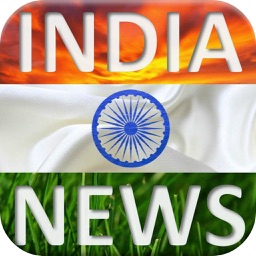 India News All-In-One