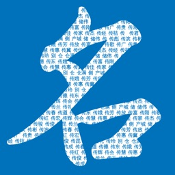 The CJKI Chinese Names Dictionary