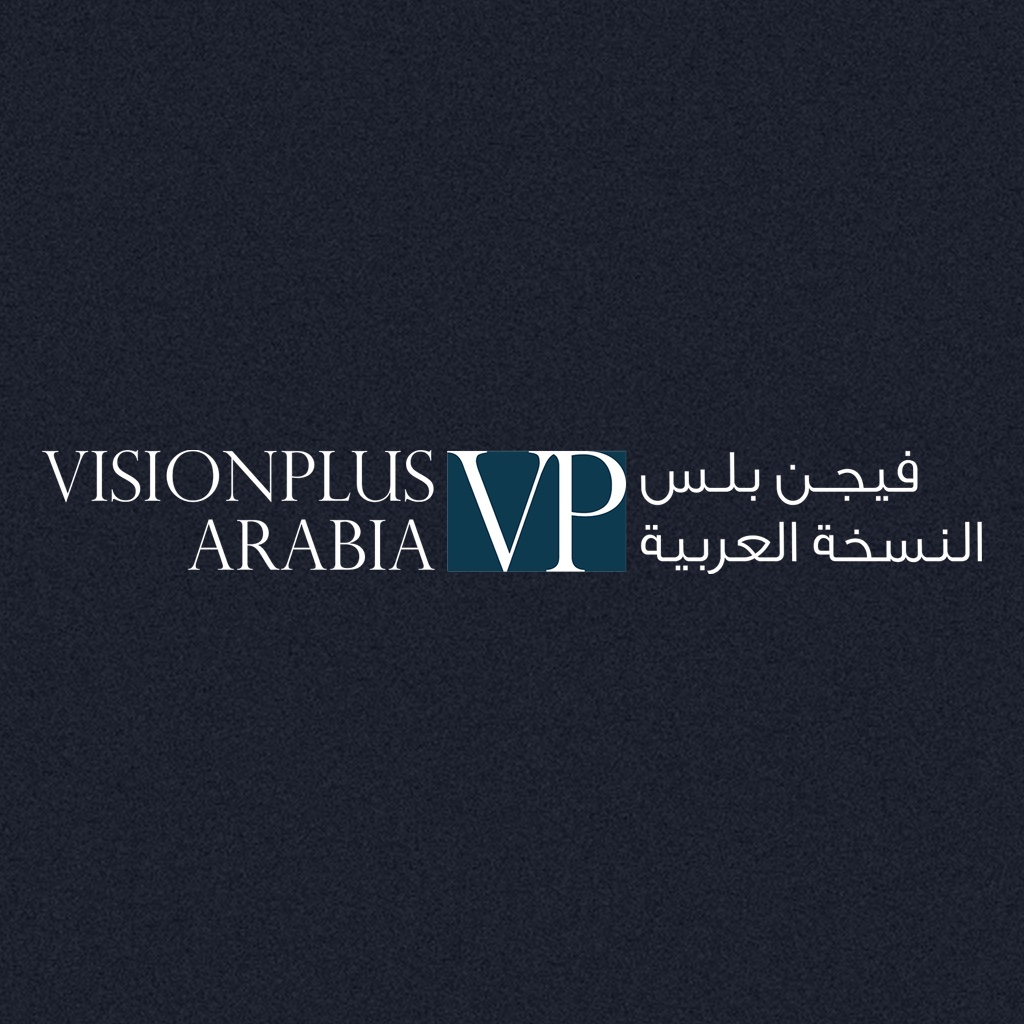 VisionPlus (Arabia — Arabic edition) / فيجن بلس