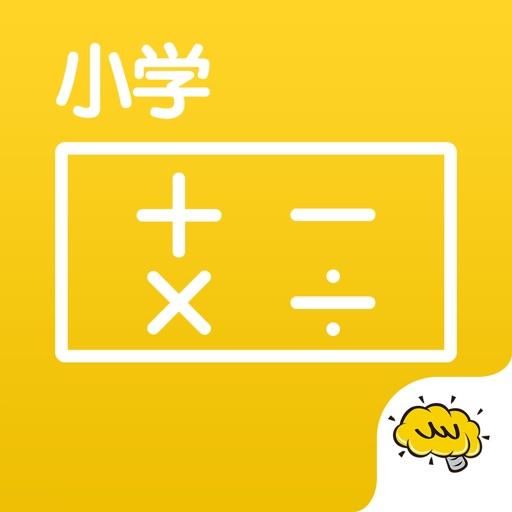 小学数学@酷学习