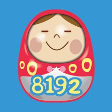 Activities of Doll 2048 -> 8192