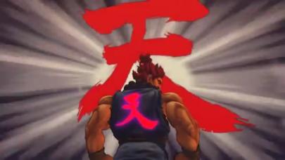 Ultra Combos - Street Fighter Edition screenshot four