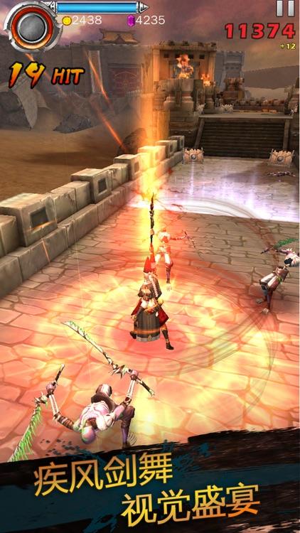 剑无生 screenshot-2