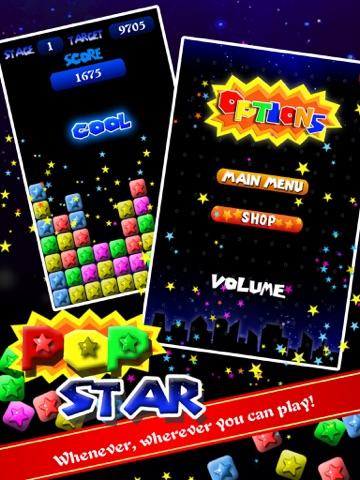 PopStar!-stars crushのおすすめ画像4