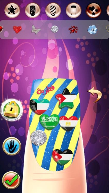 لعبة صالون تلوين الاظافر - العاب تلبيس اظافر بنات براعم و لعبة جمال صبايا طيور الجنة screenshot-3