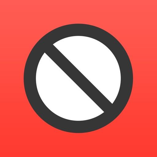 NoAds - для Wi-Fi сетей, блокировка рекламы для iPhone и iPad, плюс блокировка контента