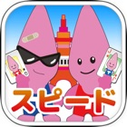 Speed Card Game of Noppon icon