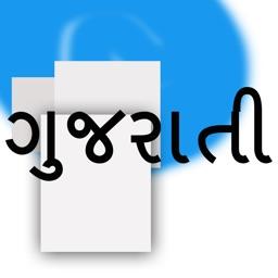 Gujarati Keyboard for iOS 8 & iOS 7