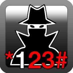 Spy: Play as Secret Agent Recovering DTMF Tones