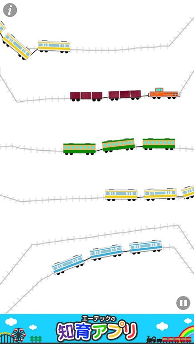 電車が動く!走るお絵かき【こども・幼児向け無料知育アプリ】のスクリーンショット4