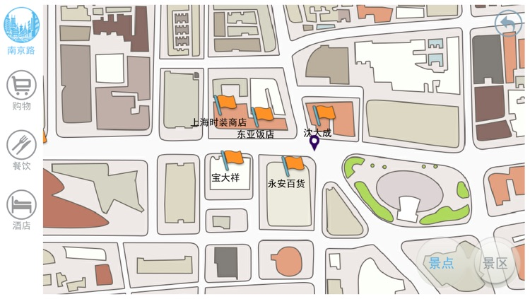 3D南京路 screenshot-4