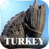 世界遗产在土耳其