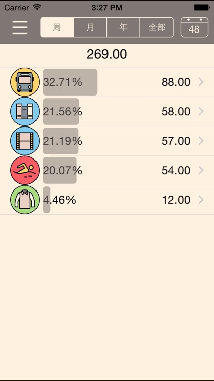 ZenTally-Expense and Income Tracker